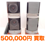 Project K2 S9500