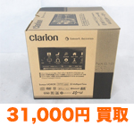 Clarion NX618
