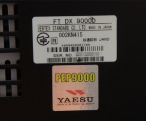 YAESU無線機 ラベル例