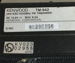 KENWOOD無線機 ラベル例