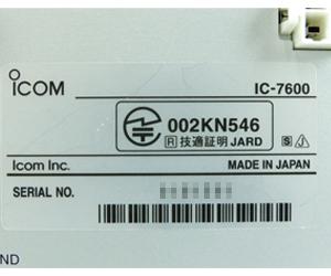 ICOM無線機 ラベル例