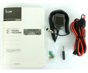 ICOM無線機 付属品例