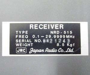 JRC無線機 ラベル例