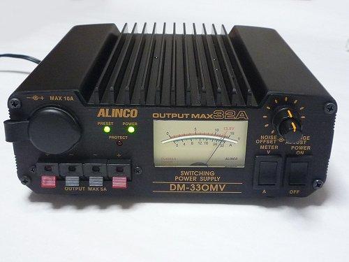 ALINCO無線機 買取TOP