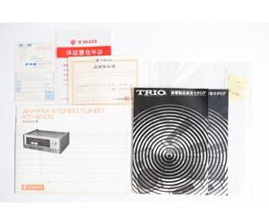 TRIO無線機 付属品例