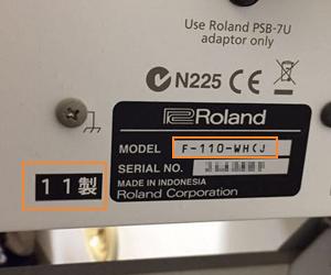 ローランド 電子ピアノ ラベル例