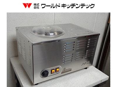 ワールドキッチンテック アイスクリームマシン